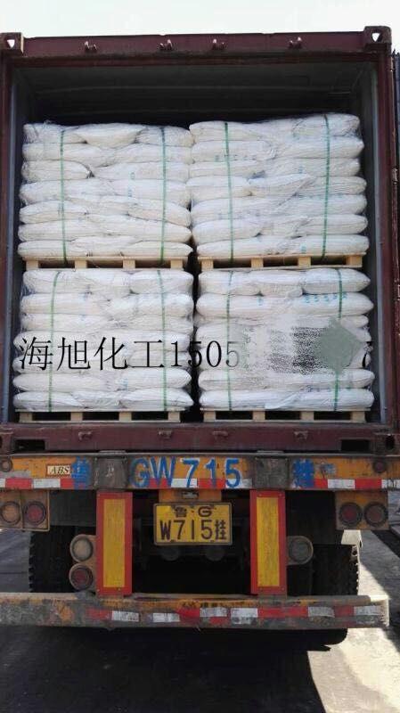 Xe container vận chuyển hàng