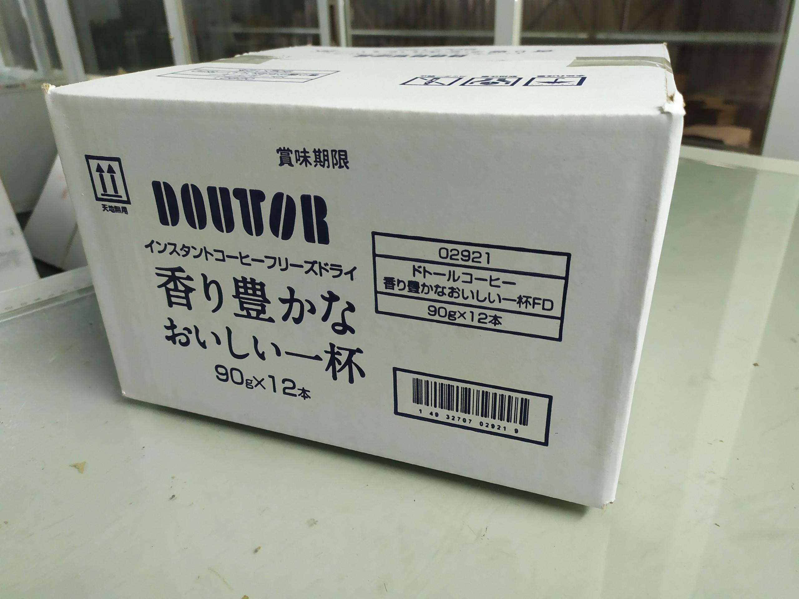 Bao bì carton mới